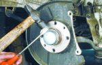 Замена ступичного подшипника на ваз 2101-ваз 2107