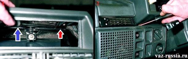 Замена щитка высокой панели приборов на ВАЗ 2108, ВАЗ 2109, ВАЗ 21099