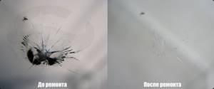 Замена бокового стекла на ВАЗ 2113, ВАЗ 2114, ВАЗ 2115