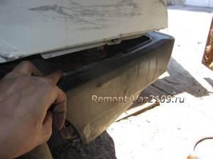Замена заднего бампера на ВАЗ 2108, ВАЗ 2109, ВАЗ 21099