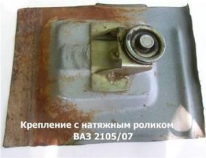 Замена форточки на ВАЗ 2101, ВАЗ 2102, ВАЗ 2103, ВАЗ 2106