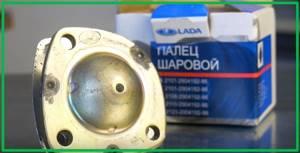 Диагностика шаровых опор на ВАЗ 2101-ВАЗ 2107