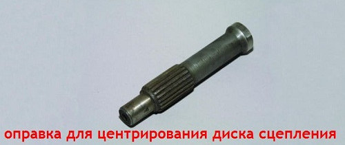 Замена маховика на ВАЗ 2101-ВАЗ 2107