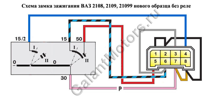 Замена замка зажигания и контактной группы на ВАЗ 2108, ВАЗ 2109, ВАЗ 21099