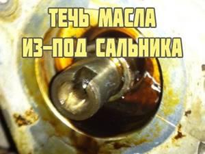 Замена сальника распредвала на ВАЗ 2113, ВАЗ 2114, ВАЗ 2115