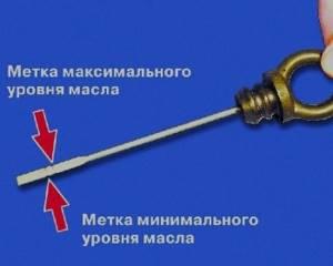 Замена масла в коробке нового образца на ВАЗ 2108, ВАЗ 2109, ВАЗ 21099