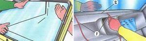 Замена лобового стекла на ВАЗ 2108, ВАЗ 2109, ВАЗ 21099