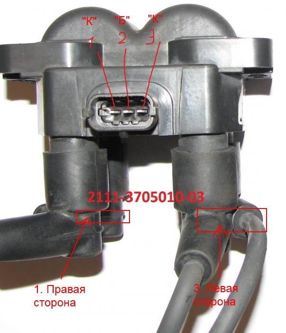 Замена датчика холла на ВАЗ 2108, ВАЗ 2109, ВАЗ 21099