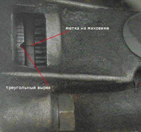 Замена заднего ремня безопасности на ВАЗ 2108, ВАЗ 2109