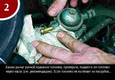 Ремонт топливного насоса на карбюраторных ВАЗ 2108, ВАЗ 2109, ВАЗ 21099