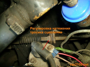 Замена и регулировка троса сцепления на ВАЗ 2108, ВАЗ 2109, ВАЗ 21099