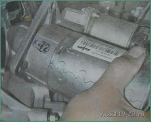 Замена стартера на ВАЗ 2110, ВАЗ 2111, ВАЗ 2112
