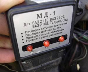 Замена капота на ВАЗ 2108, ВАЗ 2109, ВАЗ 21099
