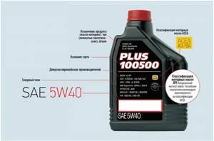 Какое масло лучше залить в Лада Веста(ВАЗ 11189, 21129 или 21179)