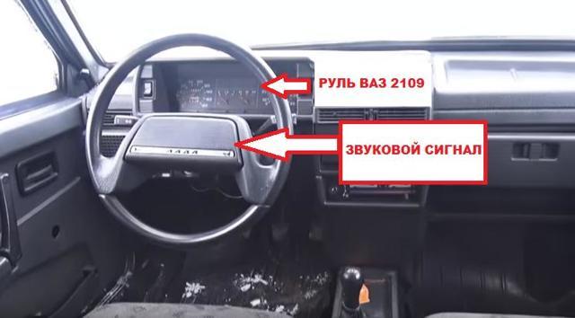 Какие обозначения есть на панели приборов ВАЗ?