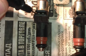 Чистка форсунок на ВАЗ 2113, ВАЗ 2114, ВАЗ 2115