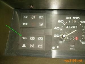 Замена датчика давления масла на ВАЗ 2108, ВАЗ 2109, ВАЗ 21099