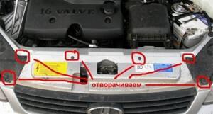 Замена решётки радиатора на приоре